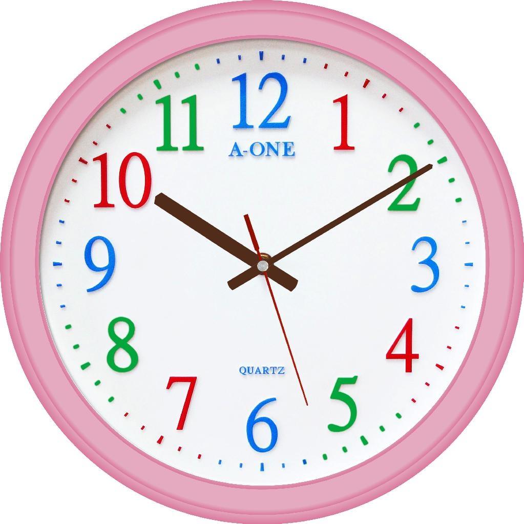 TG-0581 Colorful Wall Clock 1