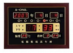 TG-0959 LED数码日历挂钟