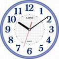 TG-0584 Wall Clock 1