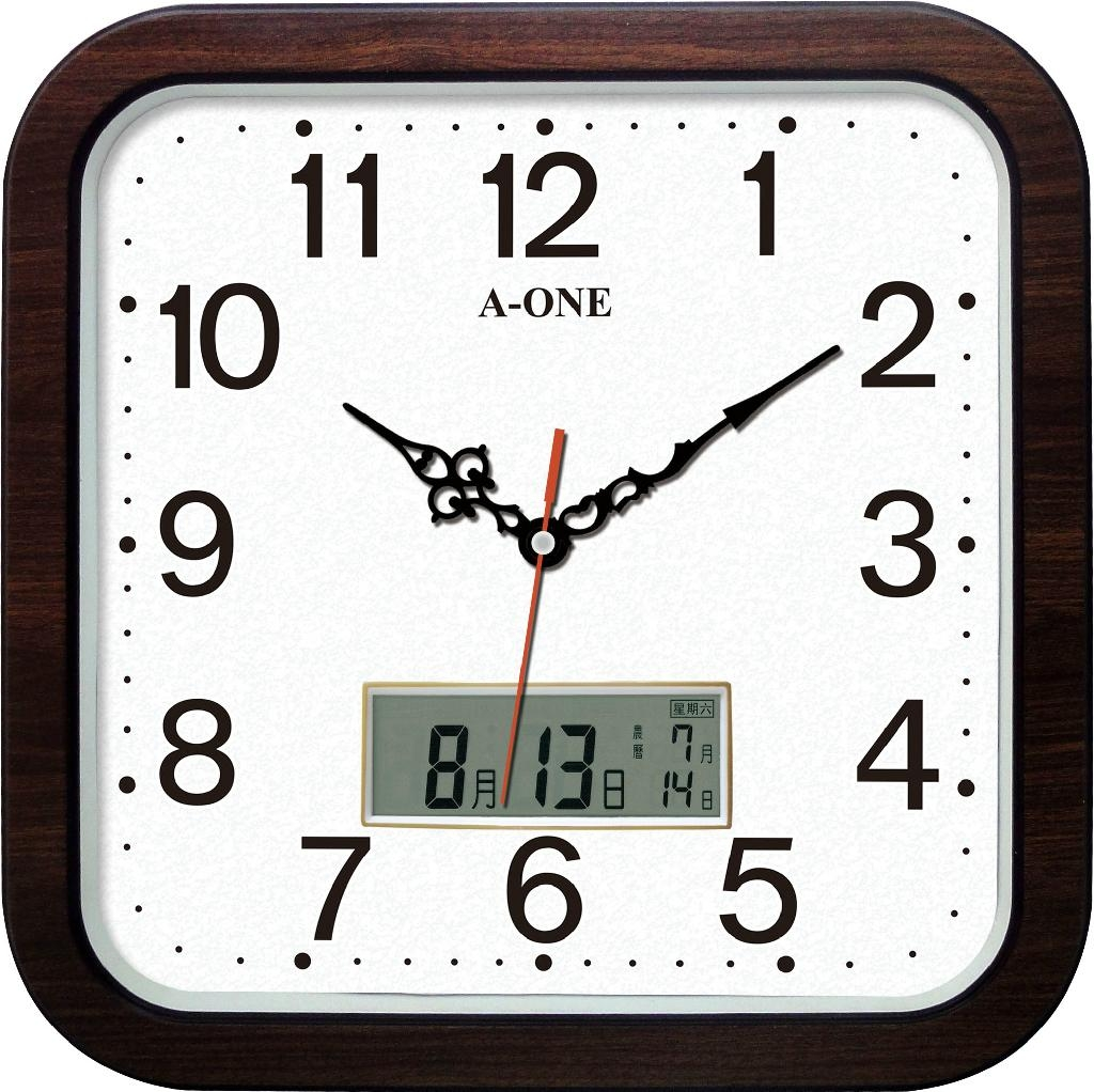 TG-0229 Square LCD Wall Clock 1