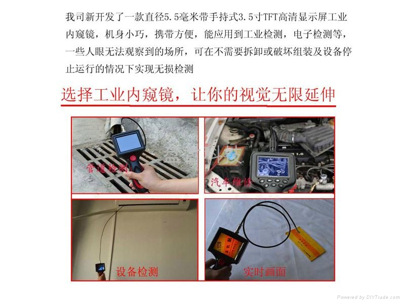 Video industrial endoscope with 3.5in monitor 7