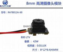 Mini CMOS Camera module 800 TVL
