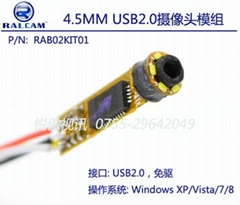0.3M pixel, Dia.4.5mm Digital camera module