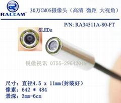 4.0X11mm,80°lens, 0.3M pixel two part camera module