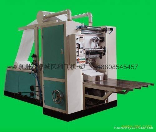 Non-woven pumped type folding machine