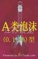 A 類B類泡沫液