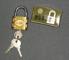 地球牌系列锁具
