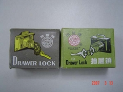 DRAWER LOCK