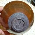 建陽建盞油滴兔毫鷓鴣鐵胎茶碗茶壺柴燒茶盞陶瓷茶杯套裝功夫茶具 5