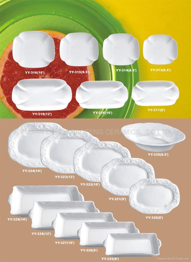 库存陶瓷平盘 2