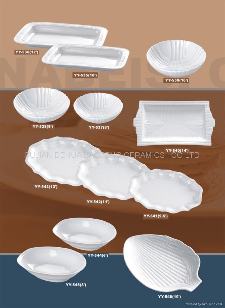 库存陶瓷平盘 4