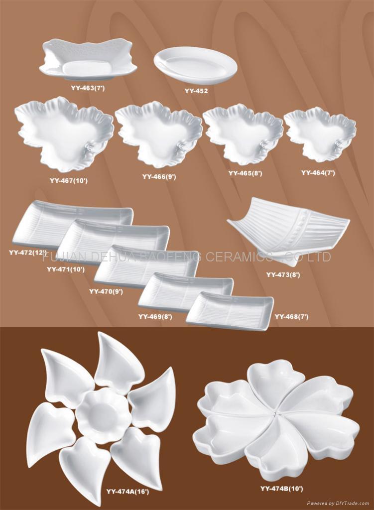 陶瓷西式餐具 1