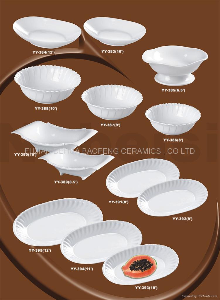 Tableware, porcelain 4 pcs breakfast set, ceramic ware 4