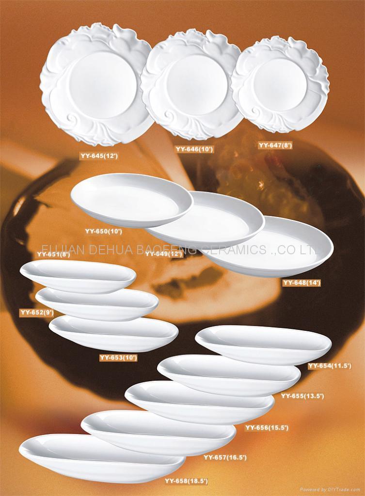 tableware(ceramic dinnerware cutlery set).tableware.Porcelain teaset 3