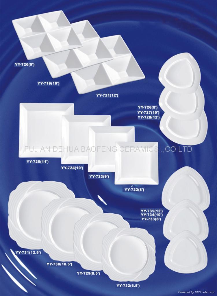 white ceramic wave dish chinese tableware 1