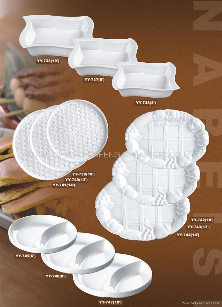 white ceramic wave dish chinese tableware 4