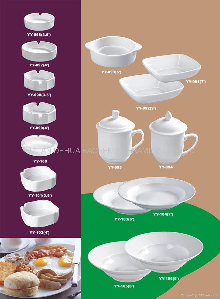 Porcelain plate,Ceramic plate, Soup plate,tableware,chinaware,dinnerware. 1