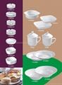 中国陶瓷餐具