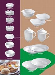 Porcelain plate,Ceramic plate, Soup plate,tableware,chinaware,dinnerware.