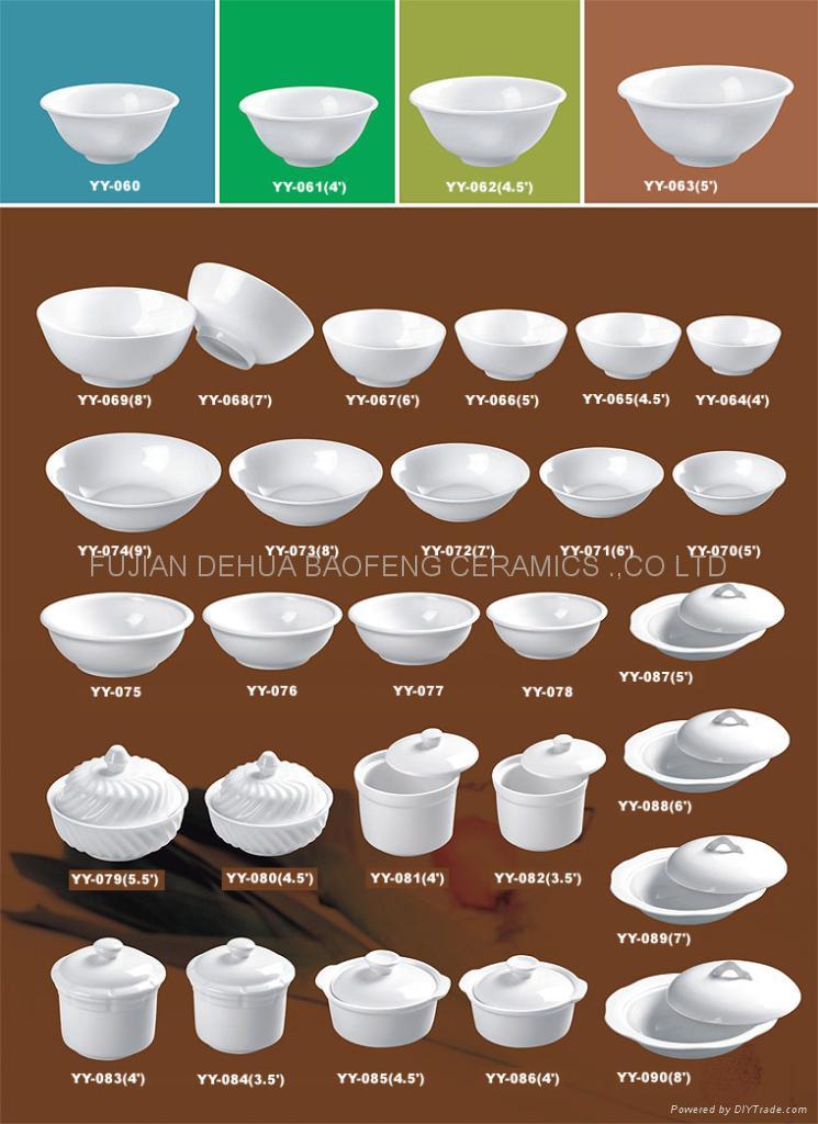 Porcelain PlateCeramic Plate Soup Platetablewarechinaware