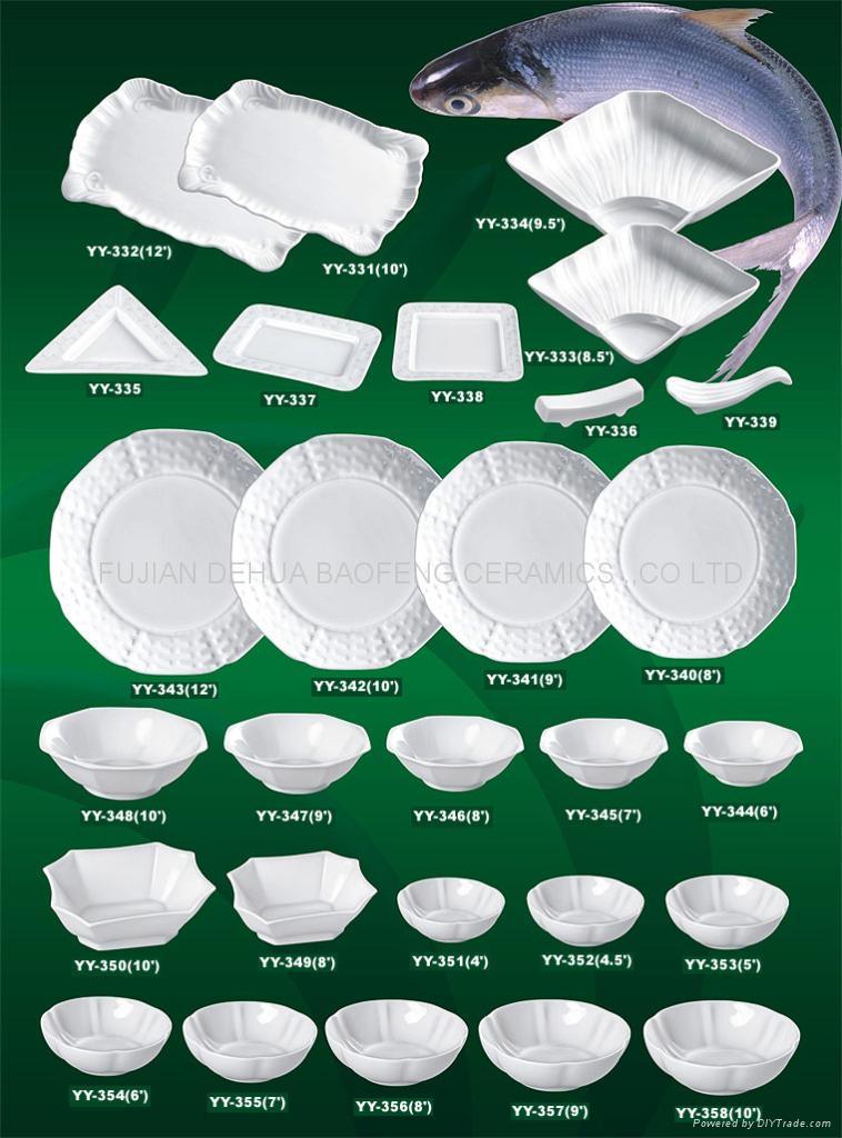 出口陶瓷斗5寸6寸7寸8寸9寸斗碗 3