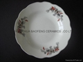 陶瓷8寸湯盤