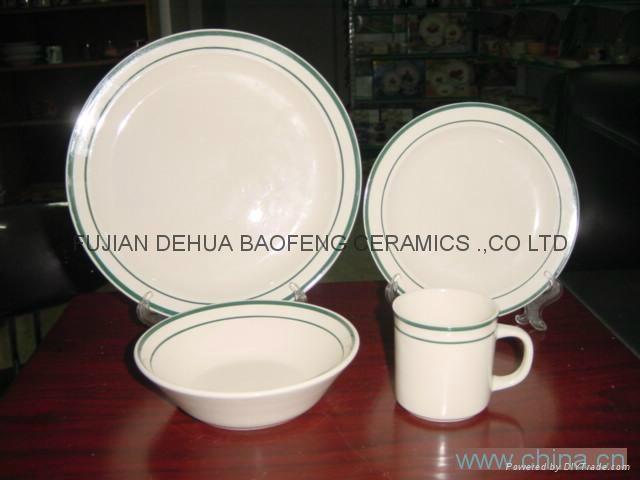 陶瓷8寸汤盘 5