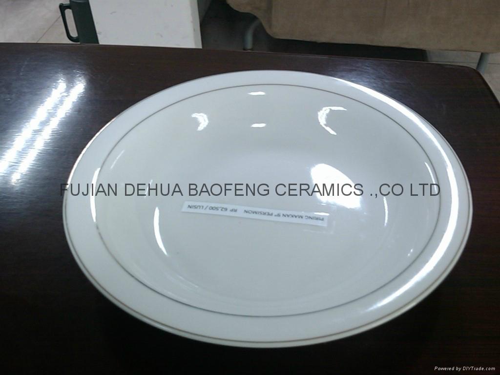 陶瓷9寸反口汤盘 1