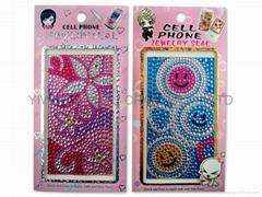 mobile phone sticker