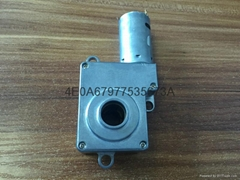 Intelligent lock electric motor, electronic lock,