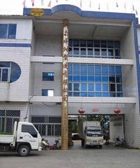 樂清市浙南焊鉗製造有限公司