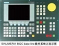 西门子数控系统802Cbl