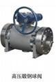 flange ball valve