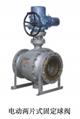 AP ball valve