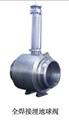 API 6A ball valve
