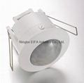 MINI Embedded PIR Motion Sensor 4