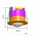 MINI Embedded PIR Motion Sensor