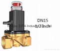 12V Gas Valve Locking G1/2 G3/4 DN20 Brass Material Safety Solenoid valves