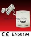 Home gas alarm detector