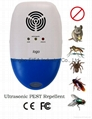 Top quality mice pest repellent with lamp 6