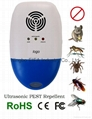 Top quality mice pest repellent with lamp