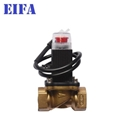 Top quality Natural Gas Solenoid Valve