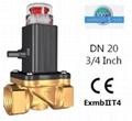 5 years quality guarantee Natural gas solenoid va  e  2
