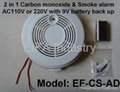 2 in 1 carbon monoxide & smoke alarm with 9V battery back up