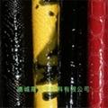皮革金油(光油) 3
