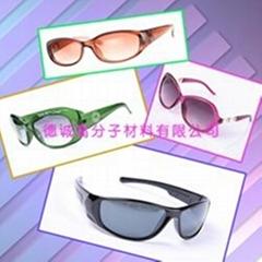 TR90專用眼鏡漆高光濕固化金油