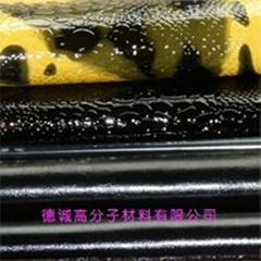 湿气固化聚氨酯皮革镜面漆(金油)