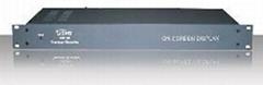 有线电视广告字幕机