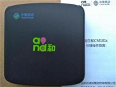 中国移动电信联通IPTV全国通用版宽带电视
