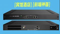 IPTV轉DTMB數字工程調製器